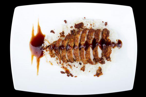 Ichiban Chicken the wok